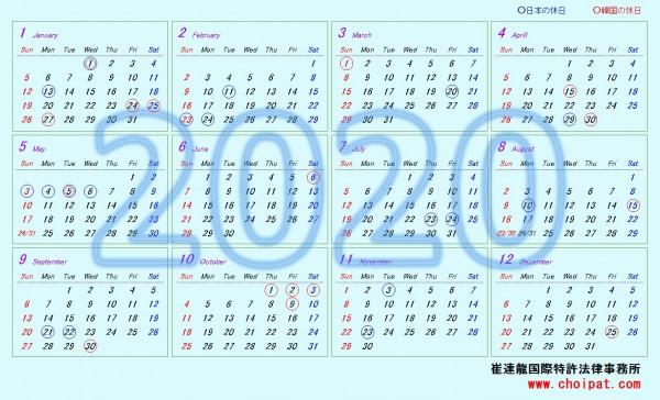 2b341c4b03d7c54e1dd1da1cd6dca8f9_1581325